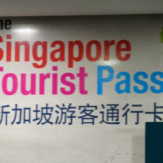 Two Days in Singapore: Must-See Activiites