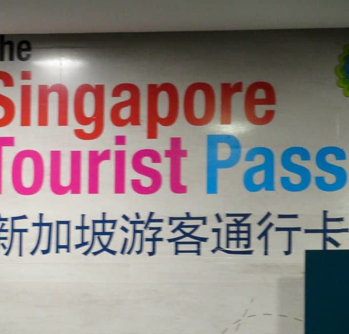 Two Days in Singapore:  Must-See Activities