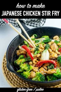 How to Make Easy Japanese Chicken Stir Fry